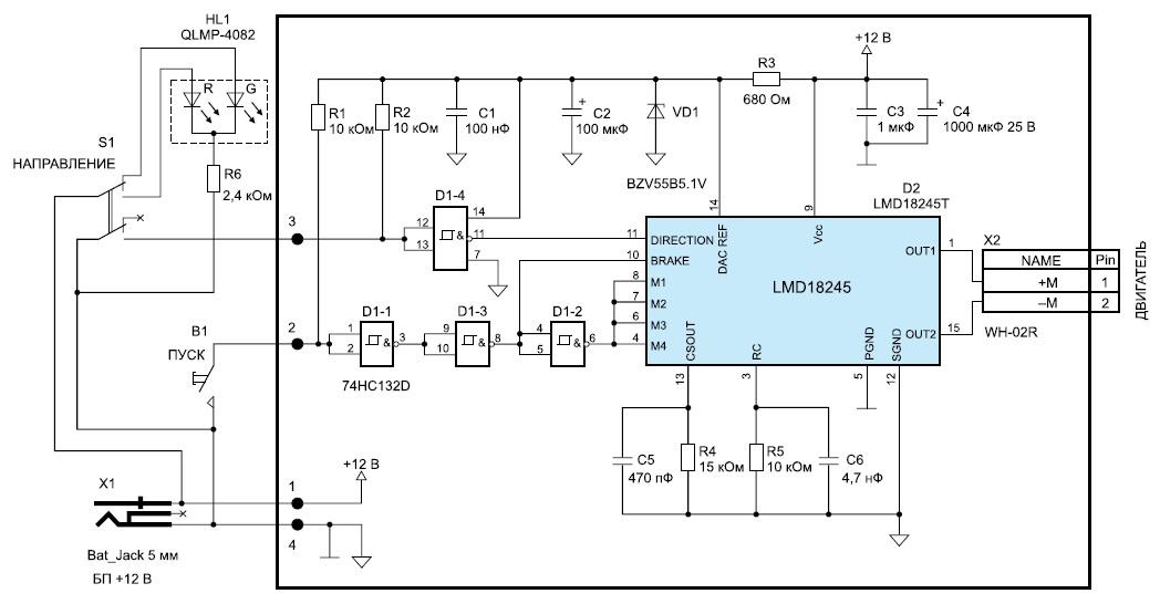 Схема управления дляколлекторных двигателей средней мощности
