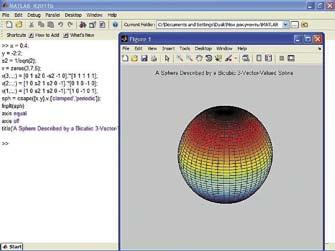 Построение поверхности шара на основе ее приближения сглаживающими сплайнами