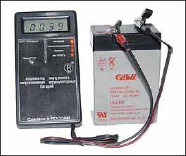 Тестер ООО «Мегарон» для измерения внутреннего сопротивления различных химических источников тока с напряжением до 12 В