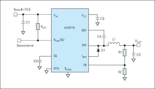 Типовая схема включения ИМС LM5010