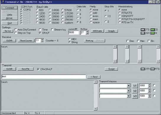 Технология Blackfin Terminal v1.9b