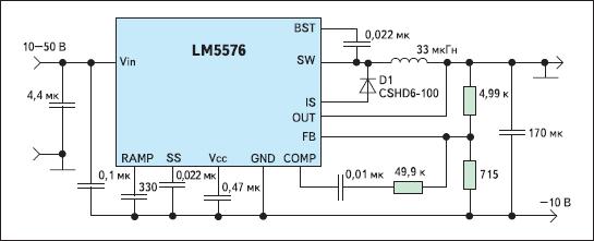 Вариант схемы инвертирующего ИСН на ИМС LM5576