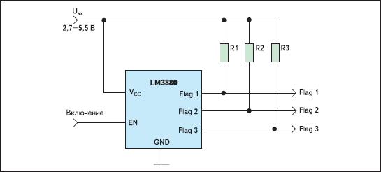 Типовая схема включения ИМС LM3880
