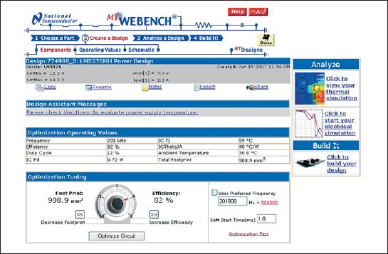 Окно программы WEBENCH при проектировании импульсного стабилизатора на ИМС LM5576