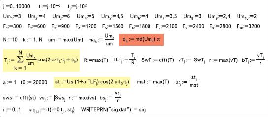 Программный код модели амплитудно-модулированного сигнала с модуляцией телефонным сообщением