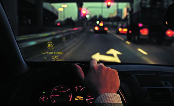 Система оповещения об ограничении скорости