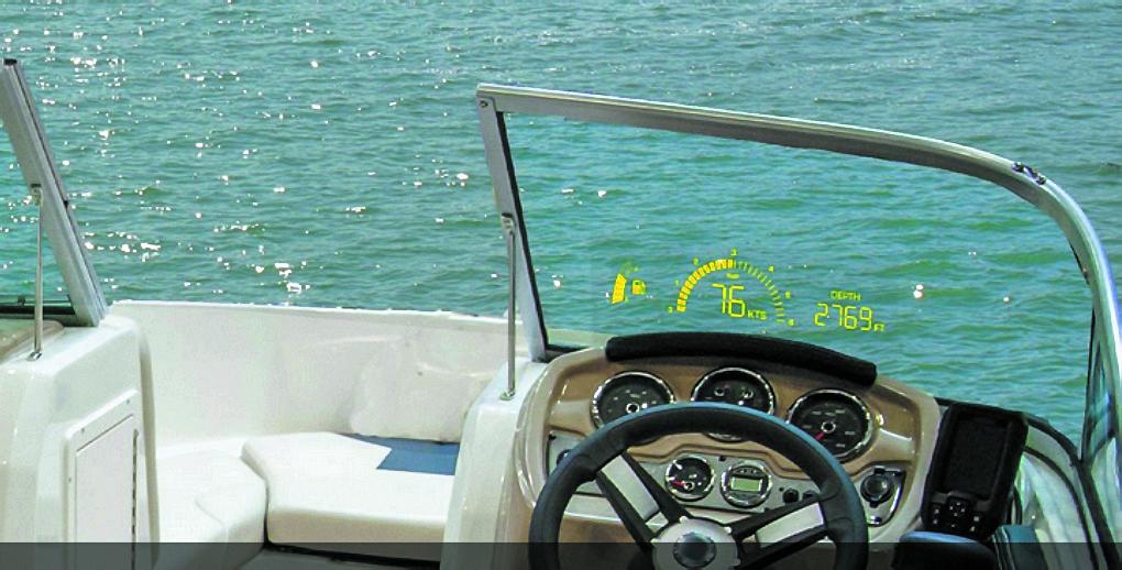 Ламинированный TASEL-дисплей Head Up на ветровом стекле катера