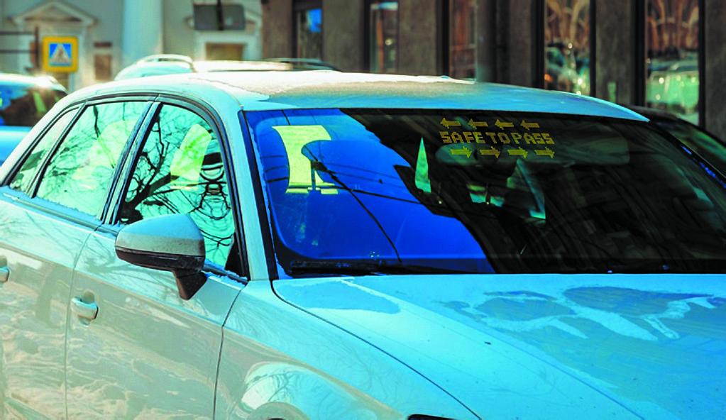 Индикация сообщений для пешеходов «Можно безопасно проходить»