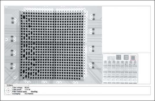 Рис. 10. Пример рентгеновского снимка BGA-микросхемы, дефект - перемычки припоя
