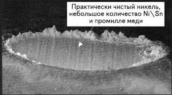 Рис. 25. Финишное покрытие ПП иммерсионное золото/хрупкая структура пайки Финишное покрытие иммерсионное золото с «черной площадкой», приводящей к практически полному хрупкому разрушению по границе паяного соединения. Данная проблема связана с высокой концентрацией фосфора на границе раздела Ni/интерметаллическое соединение. Проявляется достаточно редко. Отсутствуют качественные возможности диагностики.