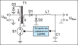Упрощенная схема прямоходового импульсного стабилизатора (Forward regulator)