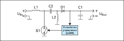 Упрощенная схема импульсного стабилизатора типа SEPIC