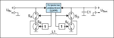 Упрощенная схема импульсного стабилизатора типа Buck-Boost