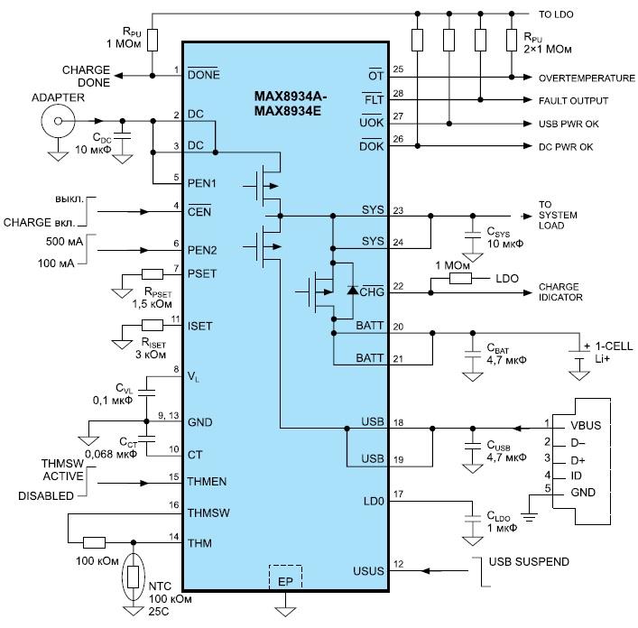 МикросхемаМАХ8934х контроля заряда Li-ion аккумулятора