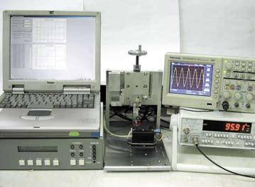 Стенд контроля колебаний СКК-01