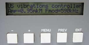 LCD-дисплей блока контроля стенда