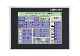Рабочий экран панели оператора — визуализация состояния машины