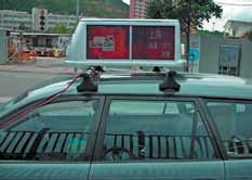 Рекламное табло на крыше автомобиля