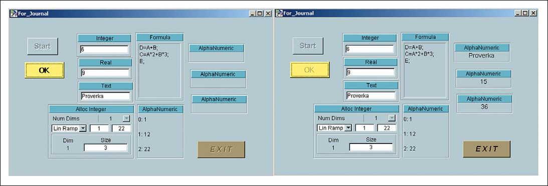 Рис. 4. Рабочее окно runtime-версии программы