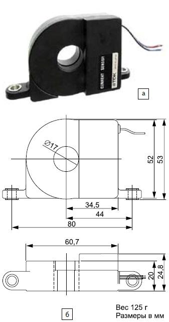 а) Внешний вид датчика; б) форма и размеры
