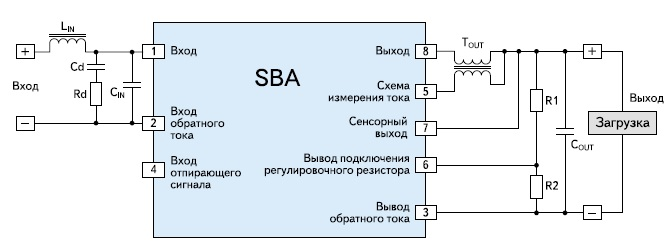 Схема подключения  компонентов к модулю POL-преобразователя