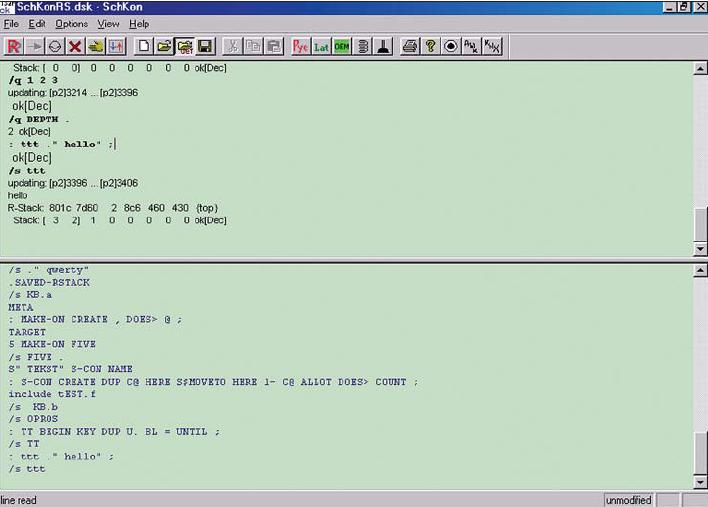 Рис. 14. Основное окно программы ТФ32