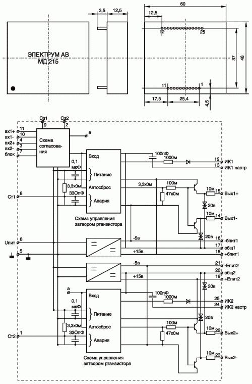 Рис. 6. Габариты и структурная схема модуля драйвера МД2 (точка на корпусе — условное обозначение первого вывода)
