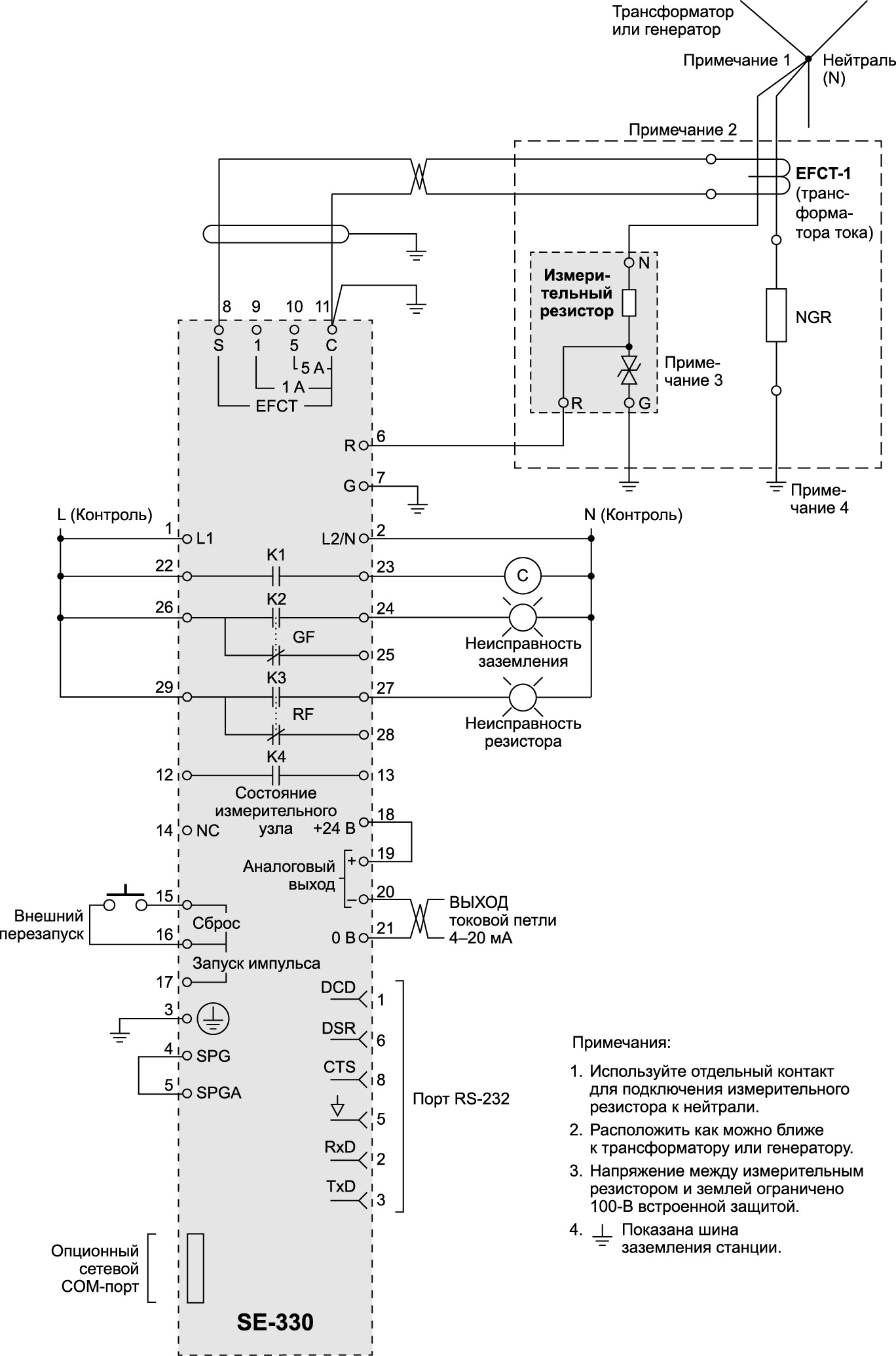Типовая схема включения монитора NGR