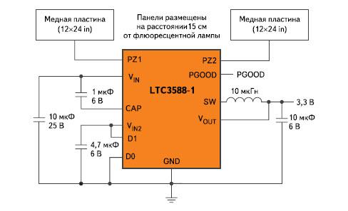 Схема преобразователя энергии электромагнитного излучения