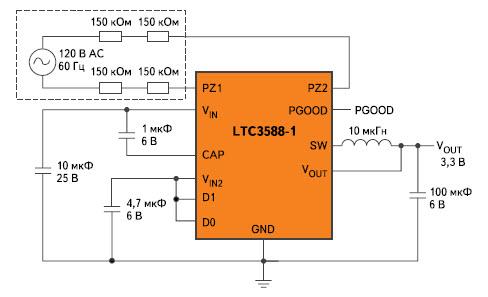 Реализация источника постоянного напряжения 3,6 В, работающего от сети переменного тока