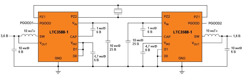 Подключение двух LTC3588-1 к одному пьезоэлектрическому элементу