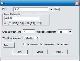 Окно ввода линий групповой связи (шин)