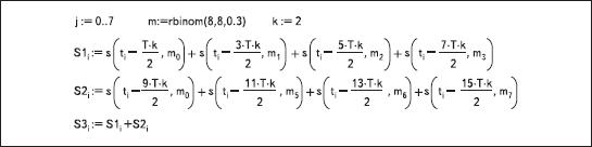 Фрагмент программного кода модели разнесенных во времени реализаций КАФМ-сигнала