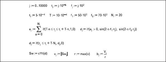 Программный код модели ЧТ-колебания с разрывом фазы