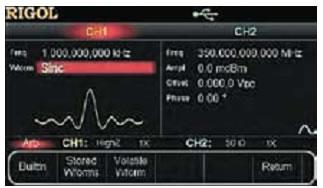 Экран дисплея генератора DG5000 при установке на генерацию сигнала Sinc