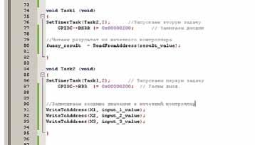 Пример вызова функций работы снечетким сопроцессором