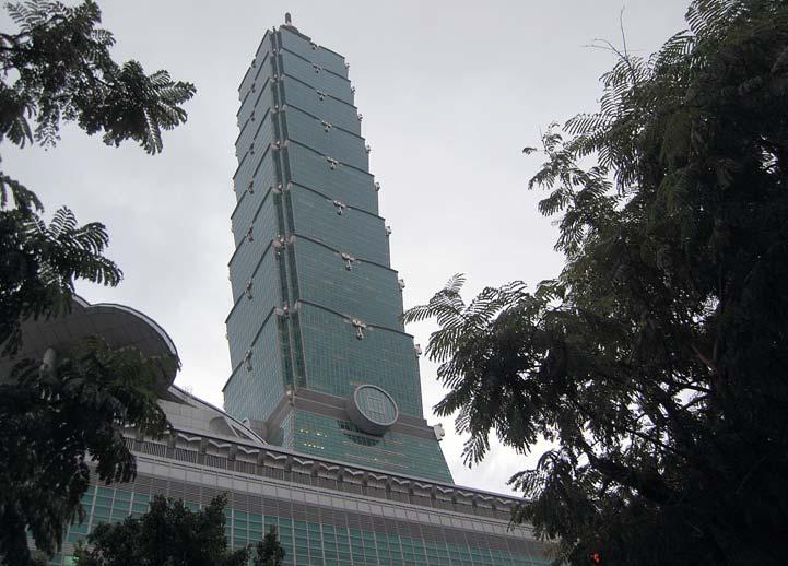 Рис. 1. Самое высокое здание в мире - 'Тайбей 101' (Taipei 101)