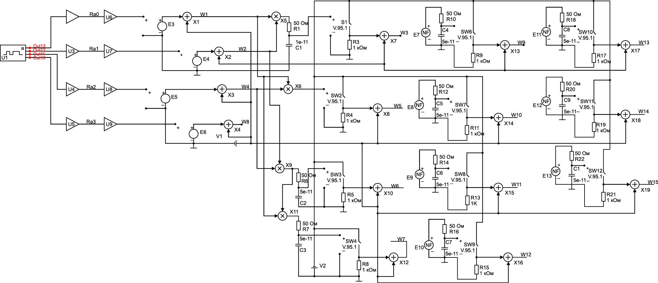 Схема модели, синтезирующей 16 сигналов Уолша в среде MicroCap 9