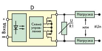 Рис. 12. Реле постоянного тока на полевых транзисторах для коммутации двухполярного напряжения