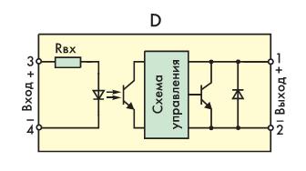 Рис. 13. Реле постоянного тока на биполярных транзисторах