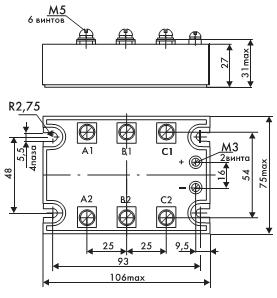 Рис. 20. Корпус трехфазных реле переменного тока