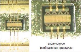 16-миллиметровый кристалл LDMOS и его увеличенное изображение