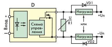 Рис. 9. Реле постоянного тока на полевых транзисторах