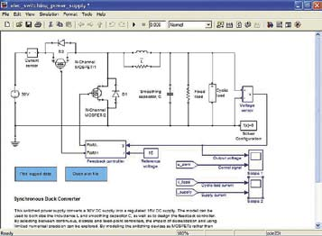 Диаграмма модели синхронного инвертора