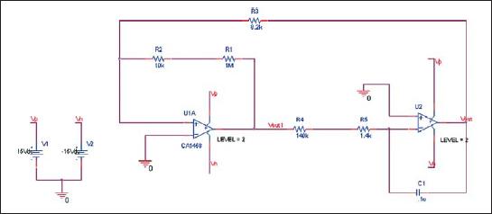 Схема примера