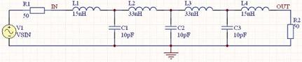 Рис. 15. Схема фильтра нижних частот
