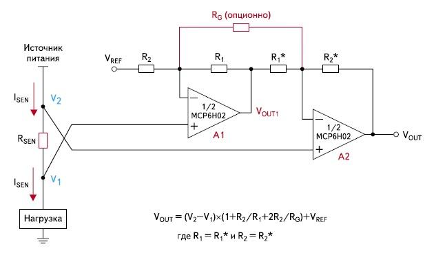 Измерительный усилитель на двух ОУ с дополнительным резистором RG
