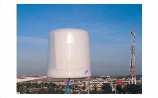 Наружная восьмилучевая антенна абонентского терминала, работающая в диапазоне 3,5 ГГц, с режимом автопоиска базовой станции