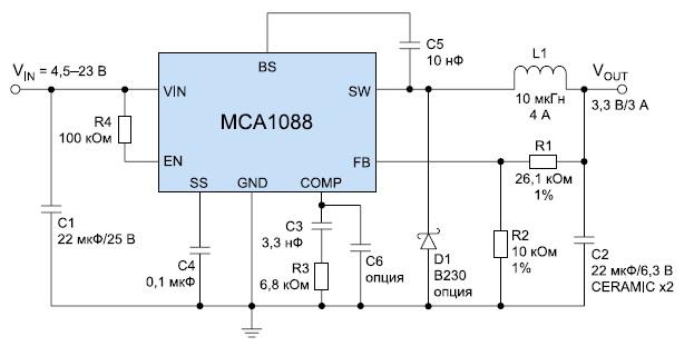 Типовая схема применения MCA1088