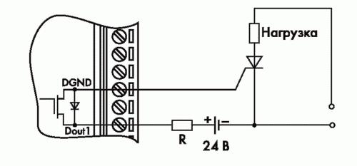 Рис. 21. Подключение симистора к выходу модуля